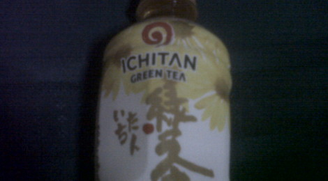 Ichitan Green tea