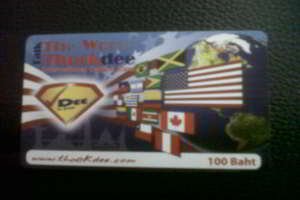 International calling card from Thook dee