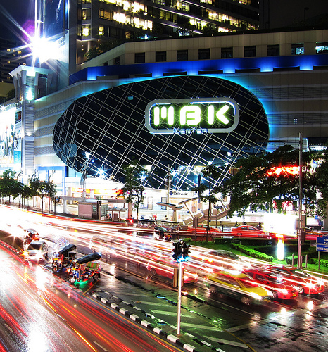 Life in Thailand - MBK mall in Bangkok