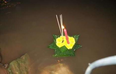 Picture of a Krathong-A krathong that was set afloat in the Nan river in Phitsanulok, Thailand on 17th November 2013