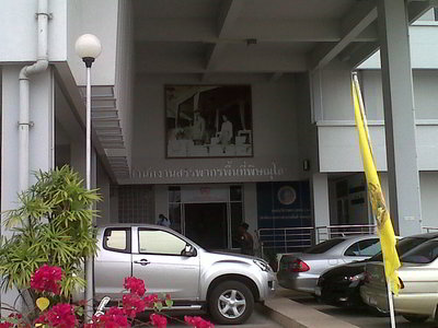 Phitsanulok office of income tax in Thailand