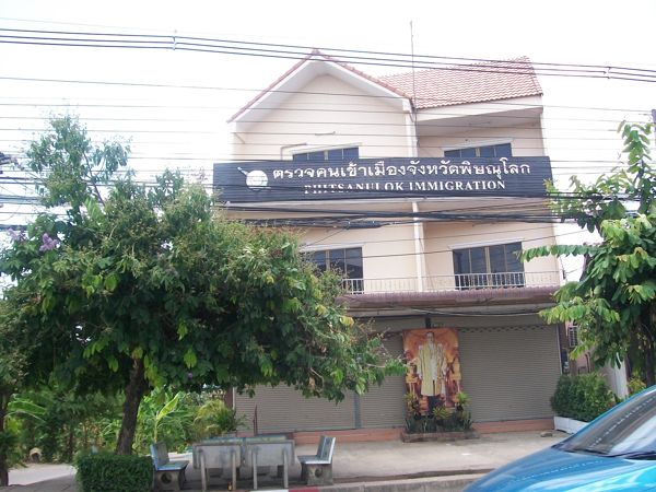 Thai immigration office in Phitsanulok