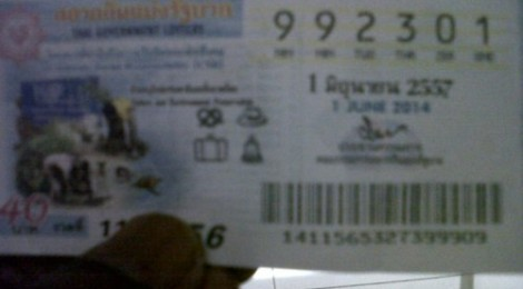 Thai lottery results 1-7-2014 (1 July 2014)