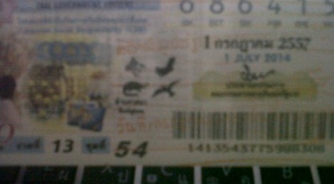 Thai lottery results 16 July 2014