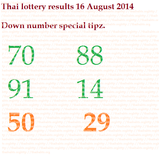 Thai lottery results 16 August 2014 down number tip