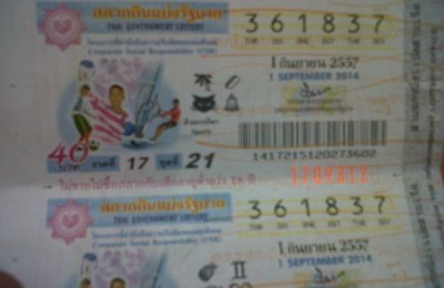 Thailand lottery results 1 September 2014 ticket