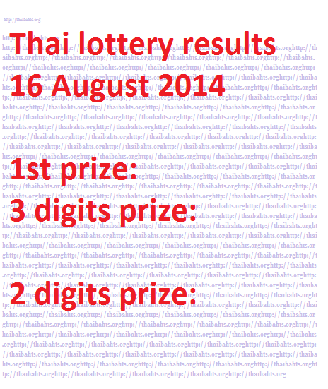 464 x 551 png 31kb thai lottery results 16 august 2014 check online