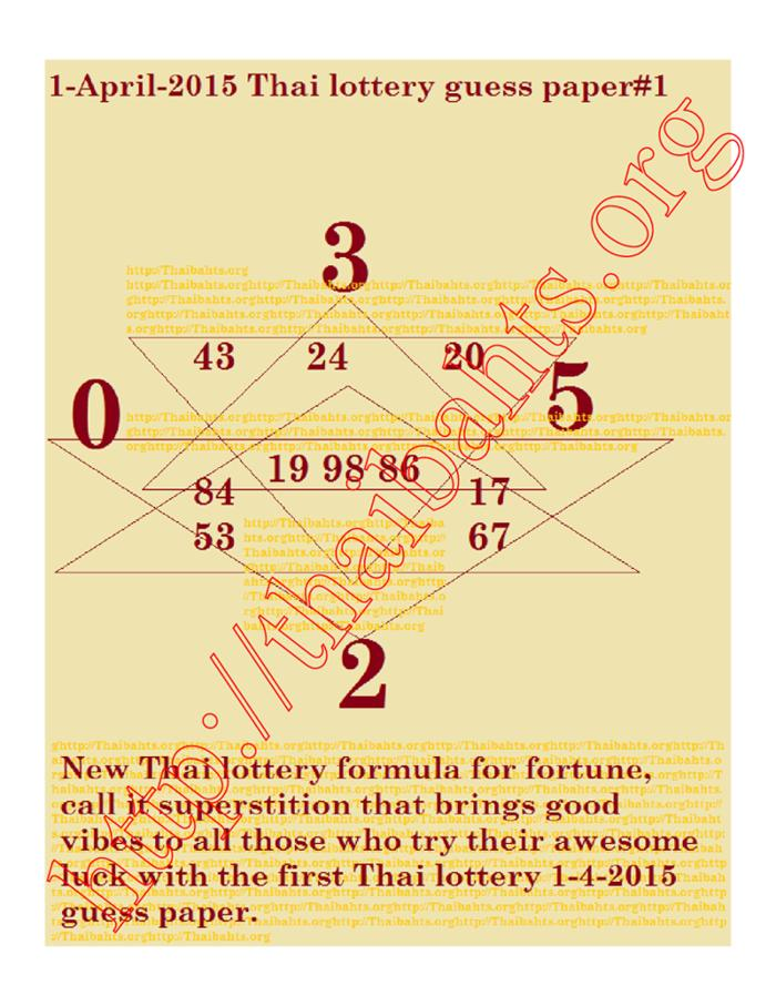 1-4-2015 Thai lottery guess paper