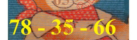 New Thai lottery 1-4-2015 exquisite pairs