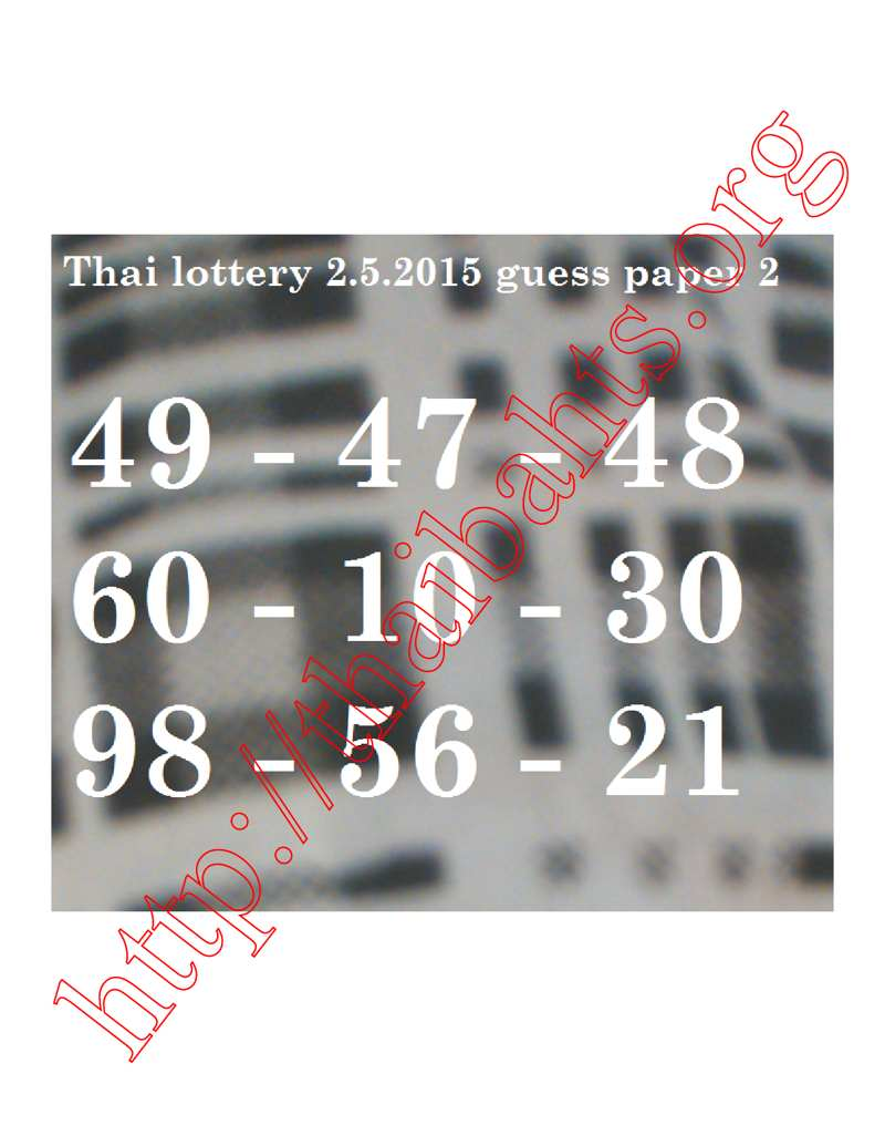 thai lottery 2nd may 2015 paper 2