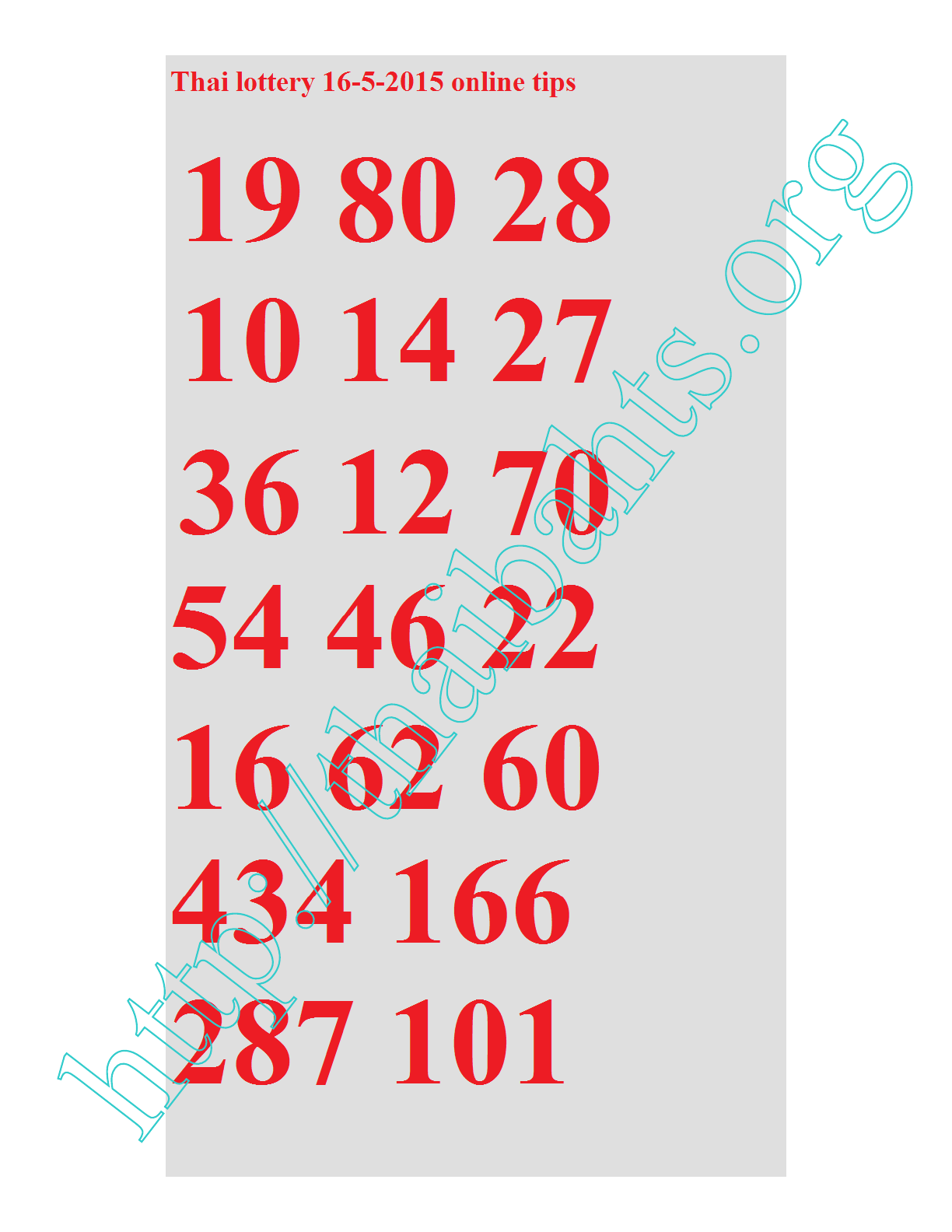 Thai lottery results 1652015 check online tips thai lottery sure