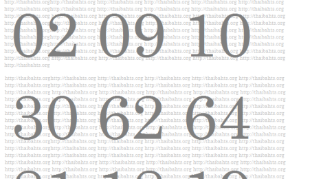 Thai lottery 1.8.2015 final paper
