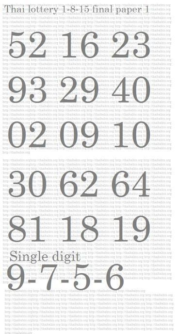 Thai-lottery-1.8.2015-final-paper