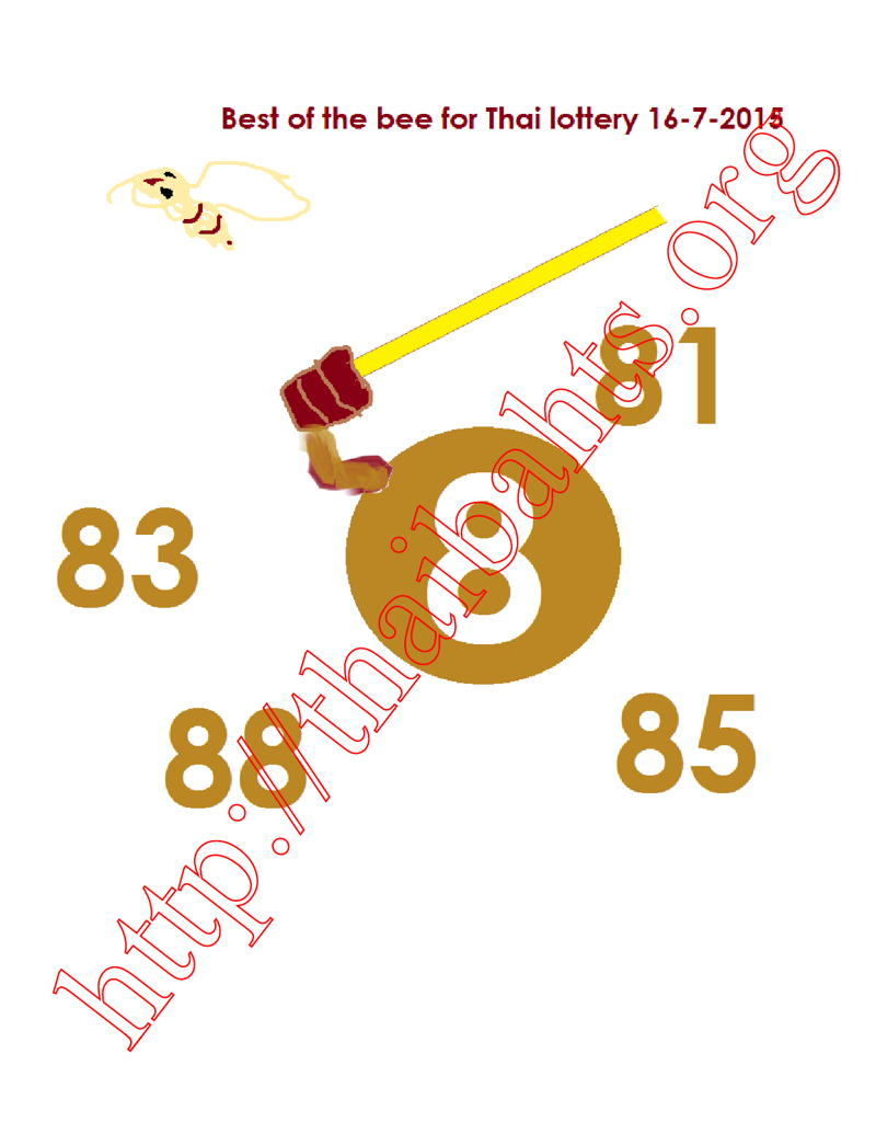 best of the bees Thai lottery exclusive 16-7-2015