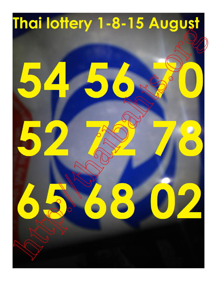 thai lottery 1-8-2015 Aug tip paper