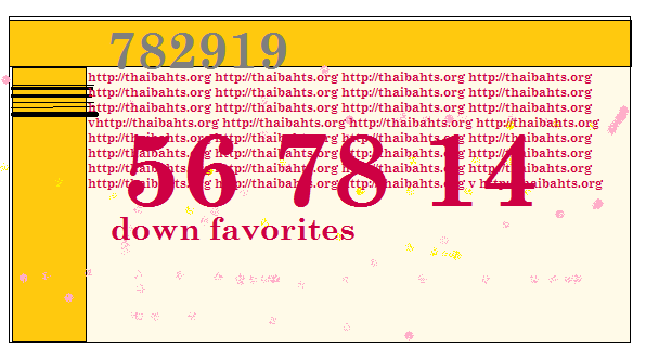 thai lotto favorite down digits 1st of August 2015