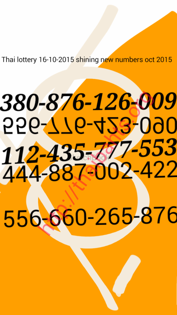Thai lottery 16-10-2015 sincere