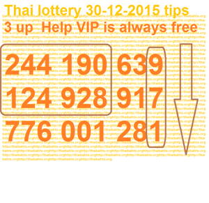3up for Thai lottery 30-12-2015