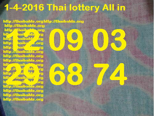 1-4-2016 Thai lottery all in down