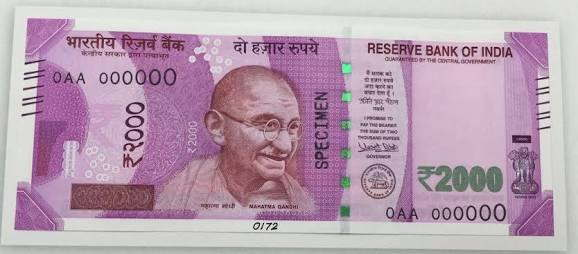 new-2000-rupee-note-introduced-by-rbi