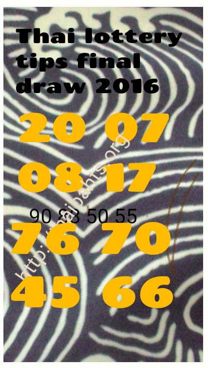 Thai lottery tips final draw 2016 tips 30-12-2016