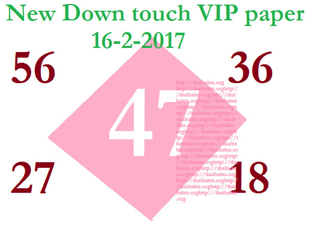 New down touch VIP paper 16-2-2017
