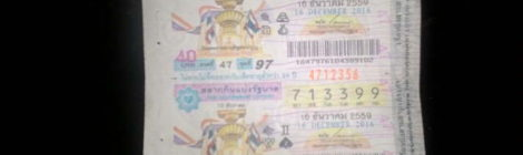Thailand lottery ticket types 17-1-2017