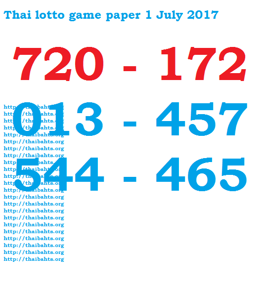 2nd Thai lotto game paper