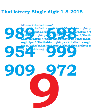 Thai lottery single digit 1-8-2018