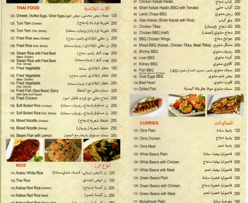 Menu Sukhumvit restaurant Bangkok Arabic dinner